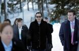 WP - DAVOS Amrica First.jpg